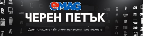 bf-on-emag-1024x512