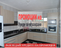 kitchen-827144_960_720