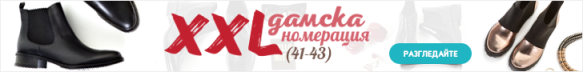 gido_web_category_banner_xxl_numbers_728x90