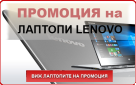 lenovo-laptop-convertible-yoga-2-11-inch-silver-cover-zoom-12