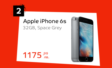 Смартфон Apple iPhone 6s, 32GB, Space Grey